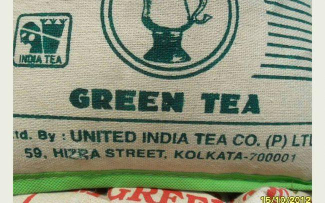 TeaHousePlovdiv-India3-1