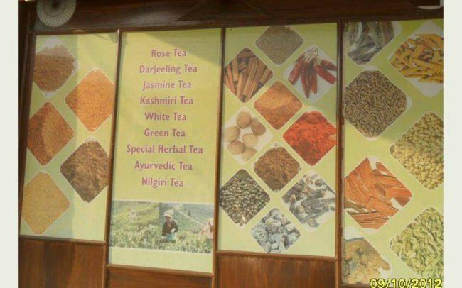 TeaHousePlovdiv-India5-1
