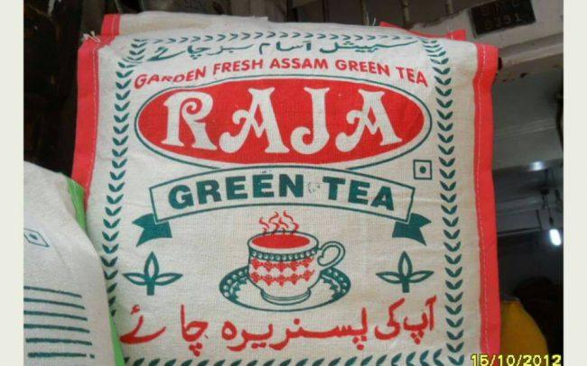 TeaHousePlovdiv-India6-1